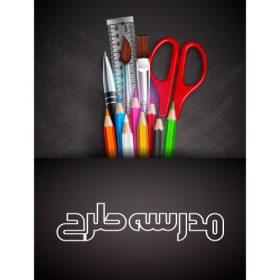 وکتور لایه باز طرح مداد رنگی