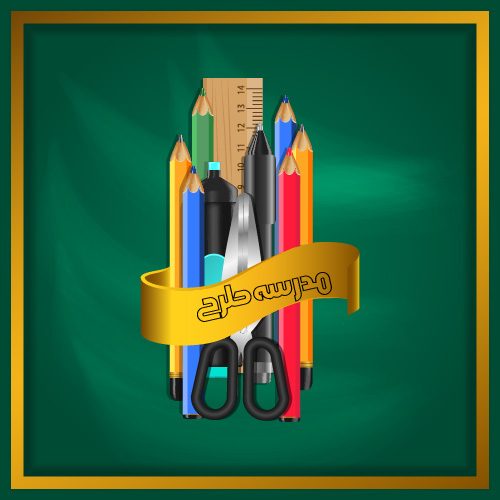 وکتور قیچی و مداد