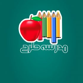 وکتور لایه باز مداد رنگی طرح سیب قرمز
