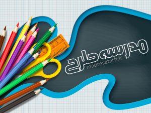 وکتور کلاس نقاشی مداد رنگی