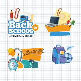 وکتور لایه باز مجموعه ۴ طرح بازگشت به مدرسه