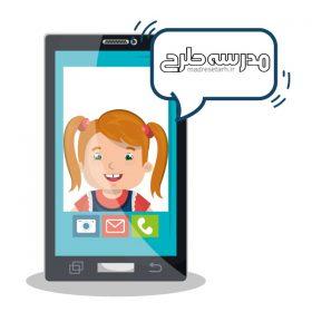 وکتور لایه باز طرح کلاس آنلاین دانش آموزی مدرسه