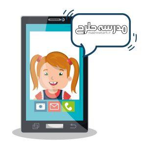 وکتور طرح کلاس آنلاین دانش آموزی