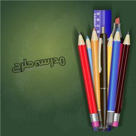 وکتور لایه باز بازگشت به مدرسه طرح مداد رنگی