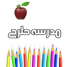 وکتور لایه باز بنر آموزشی مدرسه طرح مداد رنگی