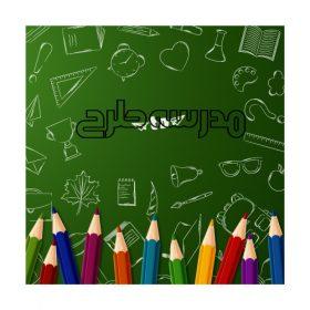 وکتور لایه باز کلاس نقاشی طرح مداد رنگی