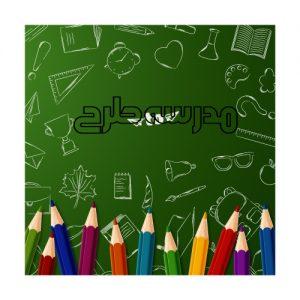 وکتور کلاس نقاشی طرح مداد رنگی