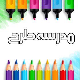 وکتور لایه باز طرح بنر آموزشی کلاس نقاشی