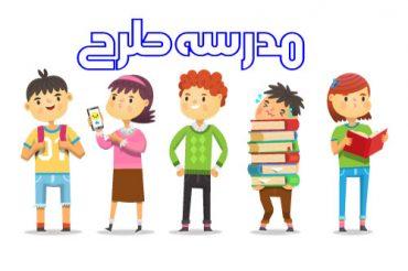 وکتور لایه باز کاراکترهای دانش آموزی