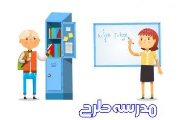 وکتور لایه باز کاراکتر دانش آموزی کلاس ریاضی