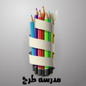 وکتور لایه باز نوشت افزار مدرسه طرح مداد رنگی