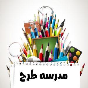 وکتوربنر آموزشی کلاس نقاشی