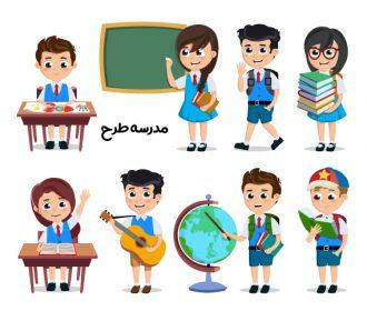 مجموعه وکتور لایه باز کاراکتر کارتونی دانش آموز