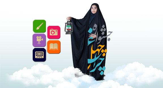 قالب آهای آثار ارسالی جشنواره