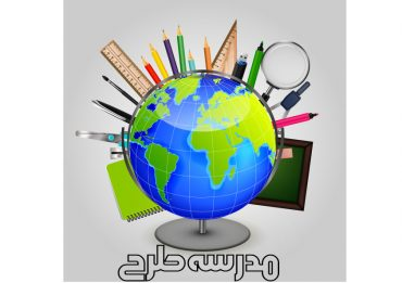 وکتور لایه باز کلاس جغرافیا آموزش قاره ها