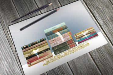 پوستر  مسابقه کتاب خوانی