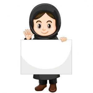 وکتور بنر آموزشی دختر با حجاب