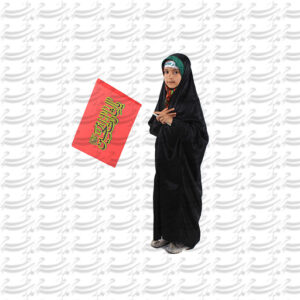 دختر با پرچم یا لثارات الحسین